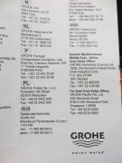 GROHE GERMANY  - IMG_7699.JPG